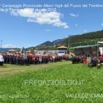 13 campeggio provinciale allievi vigili del fuoco del trentino lago tesero fiemme91 150x150 Le foto della sfilata degli Allievi Vigili del Fuoco del Trentino a Predazzo