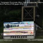 13 campeggio provinciale allievi vigili del fuoco del trentino valle di fiemme 27 30 giugno 2013176 150x150 Le foto della sfilata degli Allievi Vigili del Fuoco del Trentino a Predazzo