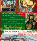 icone scuola romena cavalese fiemme