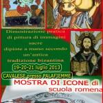 icone scuola romena cavalese fiemme 150x150 La Publicitè recycle lHistoire in mostra a Cavalese