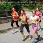 campionato valligiano fiemme 2014 31 maggio molina di fiemme 15 150x150 Campionato Valligiano Corsa Campestre, classifiche e foto da Molina di Fiemme