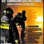 65 convegno distrettuale fiemme ziano 12.7.2014 150x150 Ziano, necrologio Franca Peretti