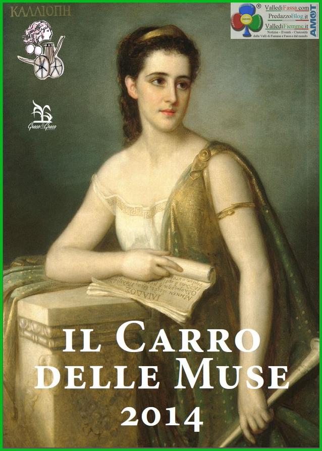 carro delle muse copertina libro Cavalese, premiazione del Concorso Il Carro delle Muse