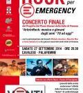emergency-rock-web