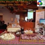 strada dei formaggi dolomiti 150x150 1°Dolomiti Lagorai MTB Challenge al via da Molina di Fiemme
