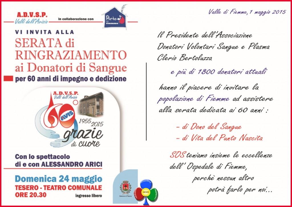 serata ringraziamento donatori sangue fiemme 1024x725 Serata di ringraziamento Donatori di Sangue con Alessandro Arici