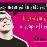 servizio civile 150x150 RICONFERMATO ALLA COMUNITÀ DI VALLE IL CERTIFICATO FAMILY AUDIT
