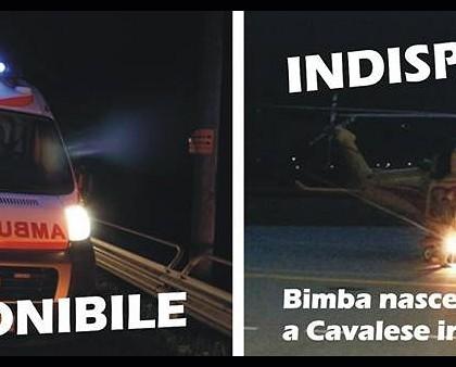 ambulanza indisponibile