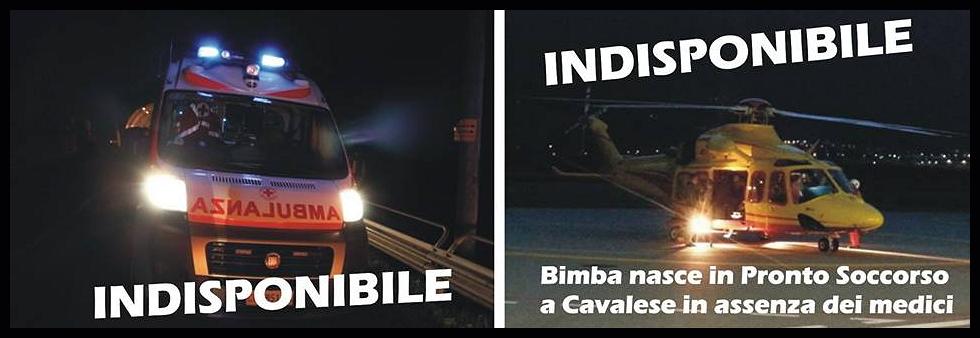 ambulanza indisponibile IN TRENTINO SI NASCE AL PRONTO SOCCORSO. ADESSO BASTA!!